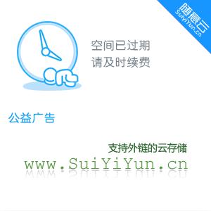 精品免费商业PSD网站模板(15个)