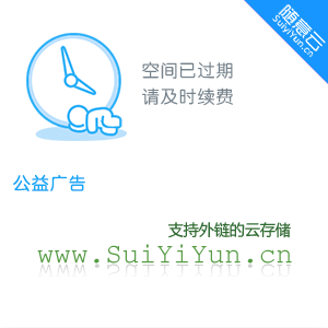 上海最具实力的新三板承销商征募新三板居间代理加盟商